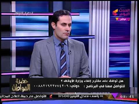 النائب أحمد الطنطاوي يفتح النار على الأوقاف: الفساد فوق ما يمكن تصوره!