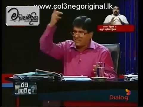 Kingdom of Sri Lanka no more Republic of Sri Lanka ruler of the Executive President !