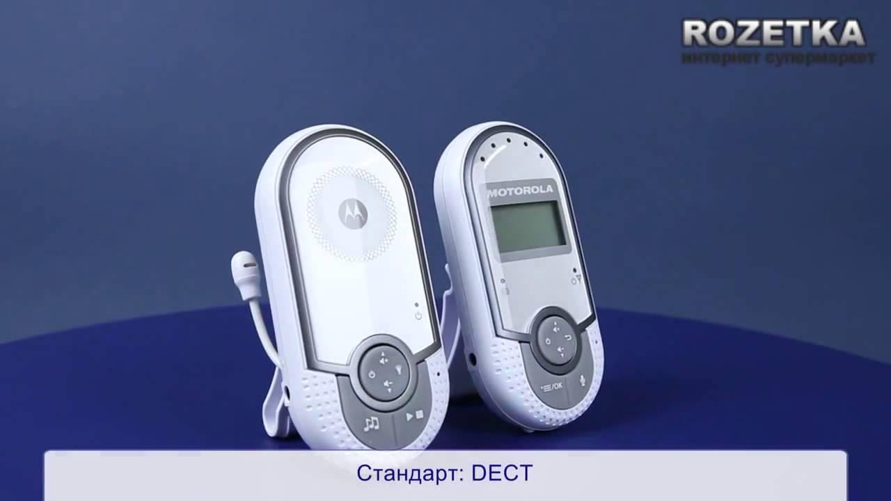 Радионяни Motorola Радионяня MBP160