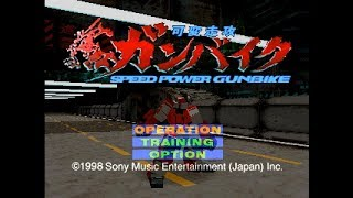 PSX Speed Power Gunbike