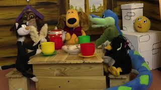 Кто сказал мяу детский клуб Островок 2021 кукольный анимационный фильм