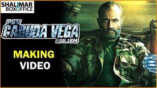 Garuda vega movie making video || kishore as george making || rajasekhar,  || shalimar trailer