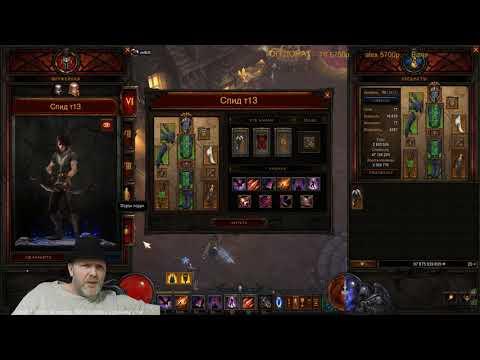 Diablo 3: Гайд на сверхскоростной билд ДХ для Нефалемских порталов и поручений.(для продвинутых)