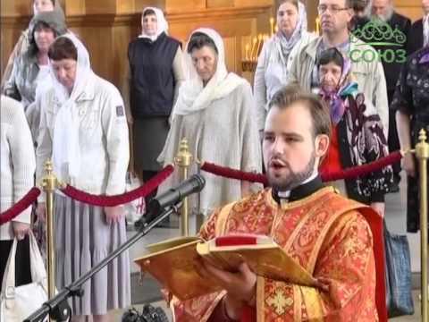 День памяти свщм. Петра (Зверева) в Воронеже
