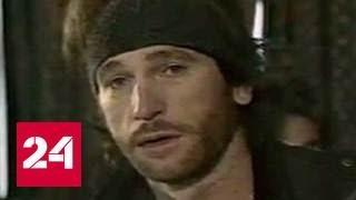 Раскрыта тайна гибели музыканта Игоря Талькова