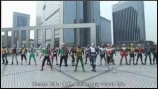 レッツゴー仮面ライダー 予告 Let's Go Kamen Rider Trailer