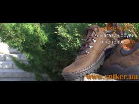 Зимние ботинки Тимберленд с мехом. Отзыв, распаковка и обзор. Тест на водонепронецаемость.из YouTube · С высокой четкостью · Длительность: 3 мин30 с  · Просмотров: 37 · отправлено: 26.12.2017 · кем отправлено: Obuvach