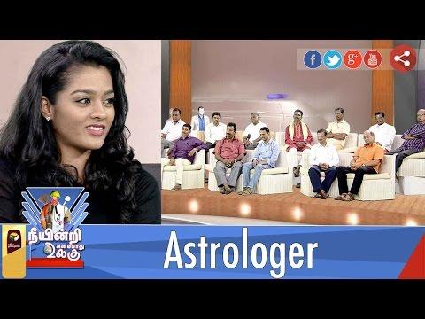 Neeyindri Amayathu Ulagu: Astrologer | 01/01/2017 | Puthiya Thalaimurai TV