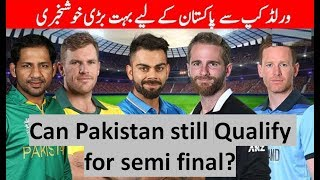 Can Pakistan still qualify for semi final