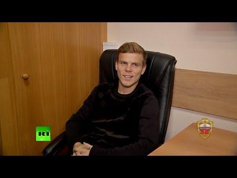 «Объясните, почему вы задержаны?»: допрос Кокорина и Мамаева в полиции