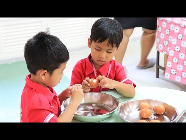 กิจกรรม Cooking เมนู