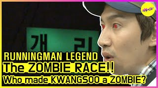 [RUNNINGMAN THE LEGEND] [EP 98] who made KWANGSOO a ZOMBIE? (ENG SUB)
