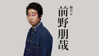 3年振り、竹中直人×生瀬勝久 舞台で激突の「竹生企画」第三弾! 楠見役...