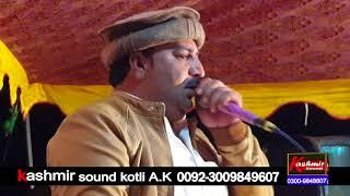 Mahiya Kashmir Da | P5 | Ch Mukhtar Vs Raja Nadeem | Makrali Program - 7-1-18 | Kashmir Production