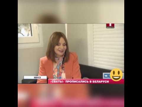 Людмила Артемьева рассказывает о 7 сезоне Сваты