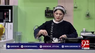 Pakistan Kay Pakwan - 14 July 2018 - 92NewsHDUK