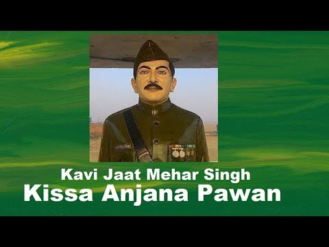 Fouji Mehar Singh Ki Hit Ragni l KUTTA MAAR BANJARA ROYA l BEST RAGNI COLLECTION
