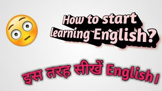 How to start learning English?