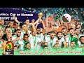 جميع اهداف المنتخب الوطني الجزائري في كأس افريقيا 2019 و جنون حفيظ الدراجي HD mp3