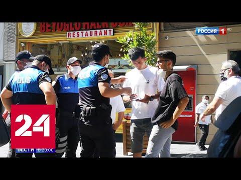 В Турцию за коронавирусом: что происходит в открытой для туристов стране - Россия 24