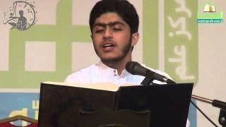 الامسية القرآنية للحفاظ - القارئ حسين محمد علي الصادق 1436/9/25هـ