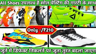 मात्र ₹210 Cheapest Shoes ! Wh…