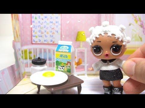 LOL Bebek Fresh Sabah Rutini - L.O.L bebek evcilik hikayeleri LOL bebek izle