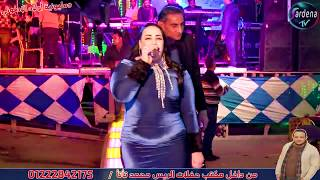 المطربة بلبلة حمدى مستغناش عنك بالدنياا مع محمد حميد افراح الريس محمد تاتا