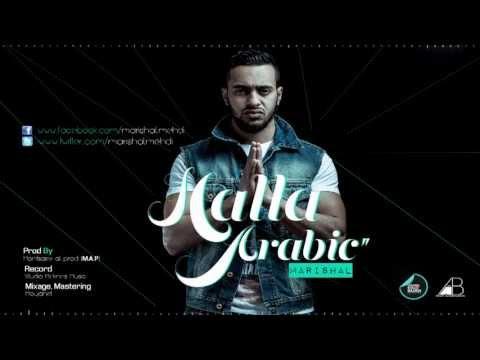 MarishaL - Halla Arabic