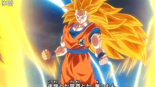 Dragon Ball Z Super Opening FULL LATINO (((CESAR FRANCO)))