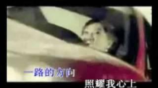 《自由飞翔》 凤凰传奇 卡拉OK karaoke