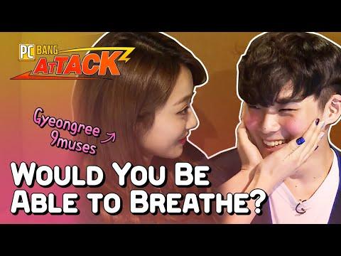 Gyeongree Takes a Guy to A Couple Seat [PC Bang Attack]  • ENG SUB • Dingo Kdrama