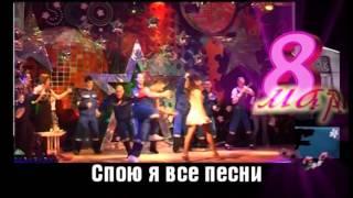 """Караочен (ООО """"Водоканал"""")"""