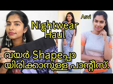 Bra,sleepwear Haul From Zivame|Tummy Trimmer Review|Best Affordable Lingerie Online|Asvi Malayalam