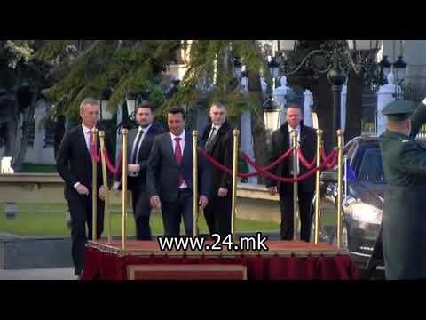 Скопје под засилени безбедносни мерки