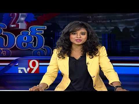 Nallari Brothers to reboot political careers? - TV9