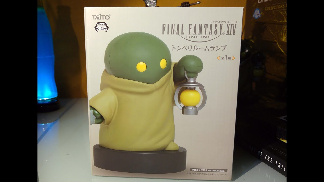 Final Fantasy XIV Lamp: Tonberry [Unboxing] - YouTube