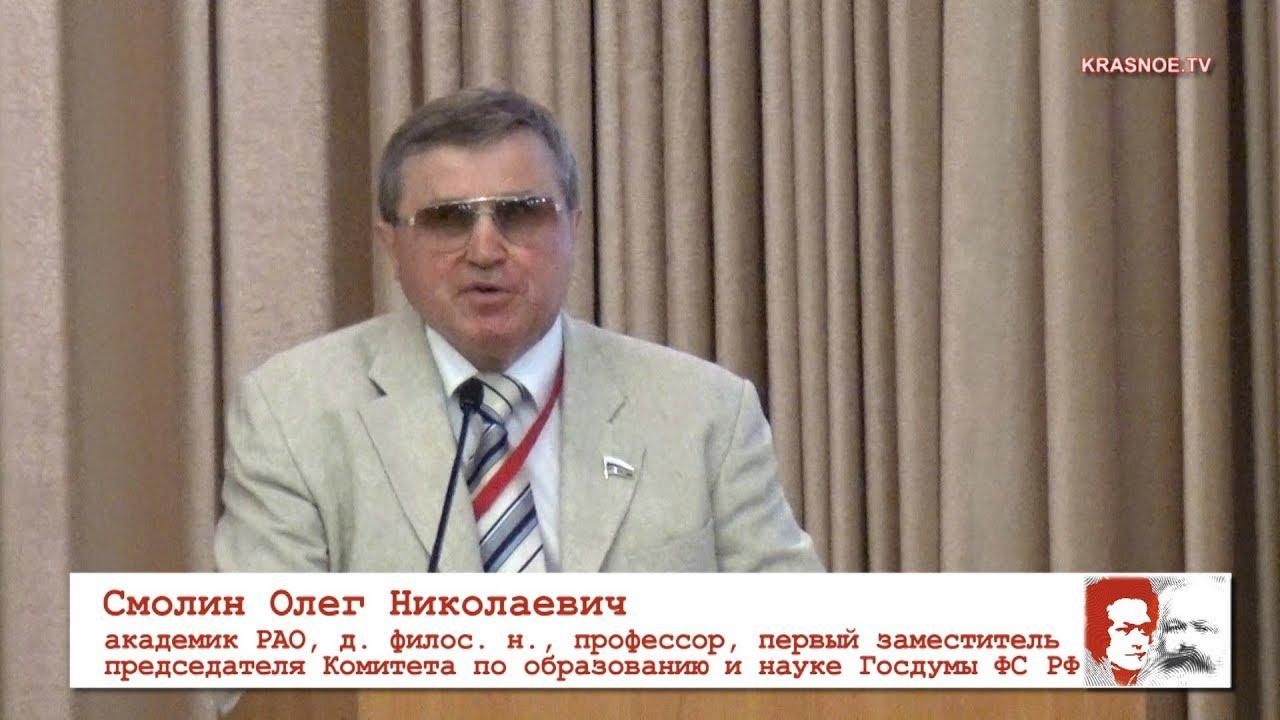 Олег Смолин о цене, заплаченной Россией за отказ от марксизма