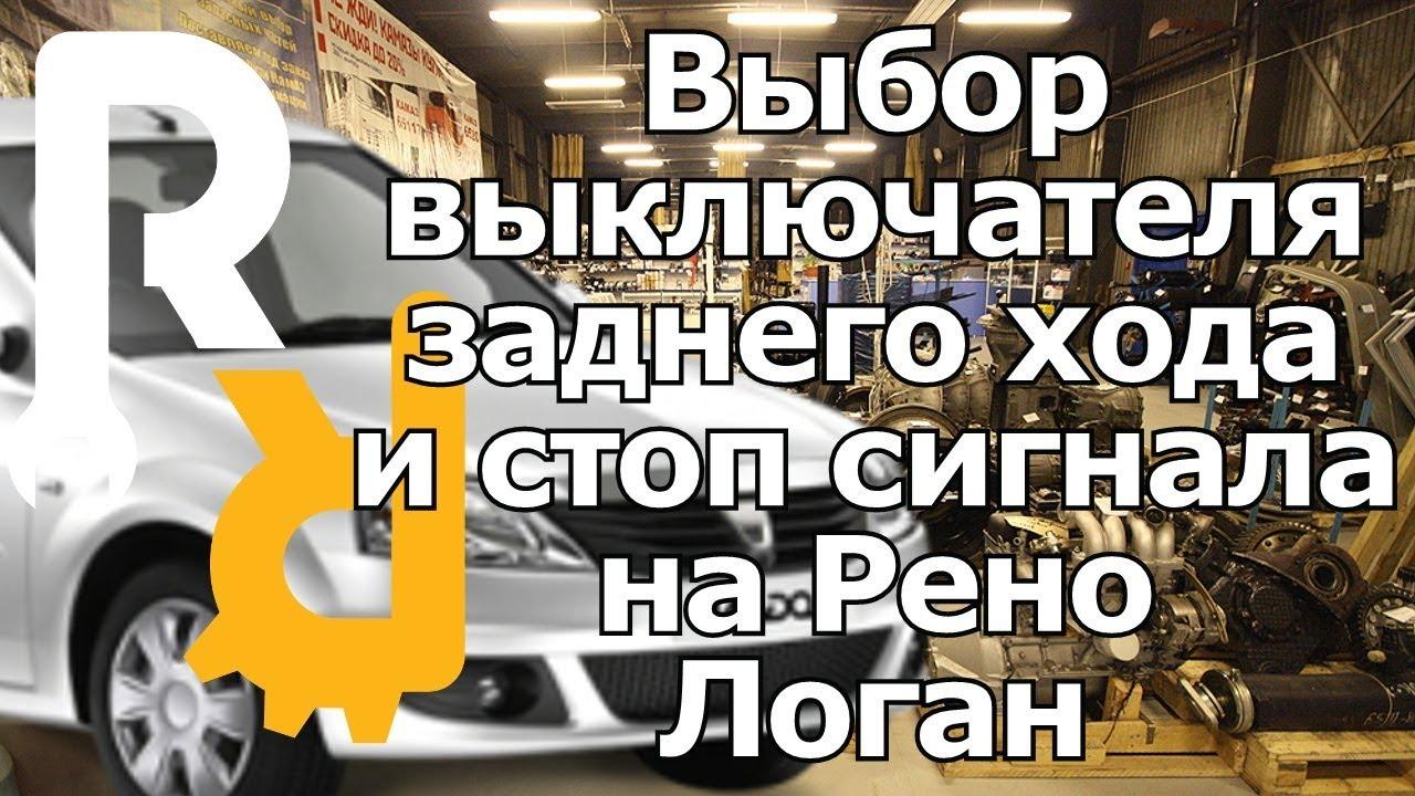 Современные модели автомобилей ваз — granta и новейшая largus — приобретают все большую популярность в россии, чему способствует их.