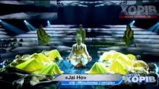 БИТВА ХОРІВ/БИТВА ХОРОВ :Хор Винницы (Олег Скрипка)   - Jai Ho (You Are My Destiny)