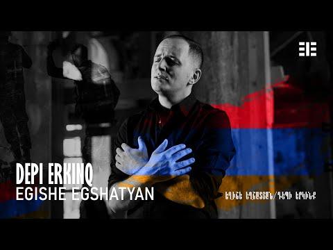 Egishe Egshatyan - Depi Erkinq (2021)