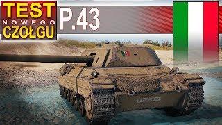 P.43 - właśnie go kupiłem - World of Tanks