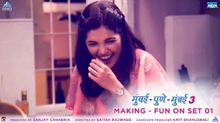 Fun On Set Part 01 Making Mumbai Pune Mumbai 3 Behind The Scenes   Marathi Movies 2018