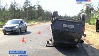 Предсказуемая авария. В Муравленко нетрезвый водитель не вписался в поворот.