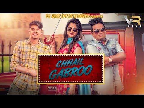 Chhail Gabroo | Raju Punjabi , Sushila Takhar (Full Song)Govind Bhardawaj Anjali Raghav | VR BROS