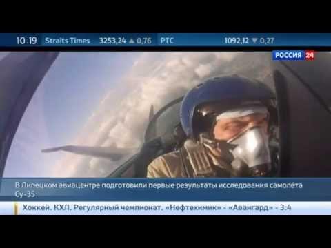 Пилоты модернизированного Су-35