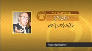 MTA Interview with Sartaj Aziz about M.M.Ahmed - A faithful Pakistani Ahmadi part 1..