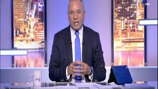 أحمد موسى على اغتيال على عبدالله صالح : «دفع ثمن تحالفه مع ايران»