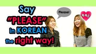 "Learn Korean- Say ""PLEASE"" in Korean CORRECTLY! | TalkTalk Korean (Han-Na)"