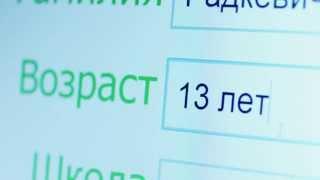 видео Безопасность детей при пользовании интернетом